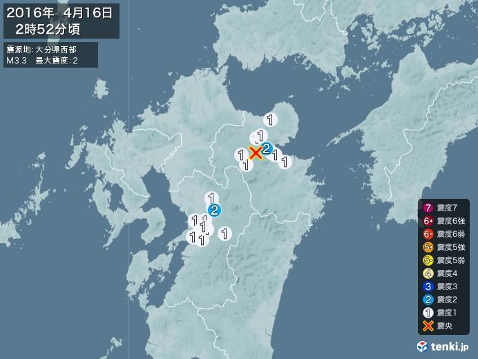 地震情報(2016年04月16日02時52分発生)