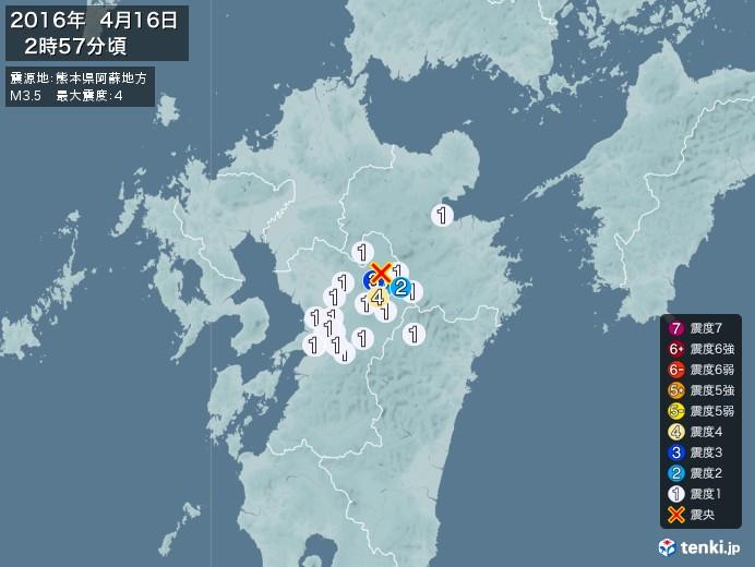 地震情報(2016年04月16日02時57分発生)