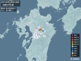 2016年04月16日02時57分頃発生した地震