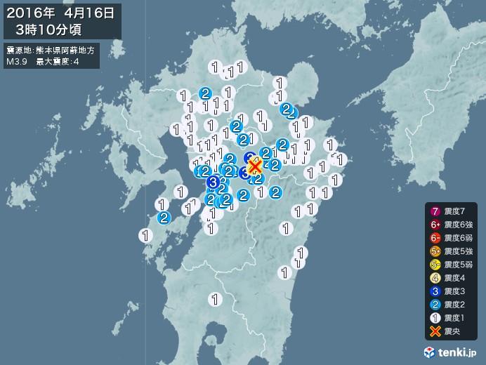 地震情報(2016年04月16日03時10分発生)