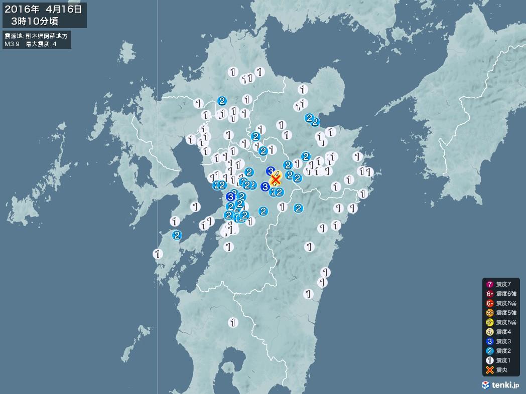 地震情報 2016年04月16日 03時10分頃発生 最大震度:4 震源地:熊本県阿蘇地方(拡大画像)