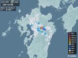 2016年04月16日03時16分頃発生した地震