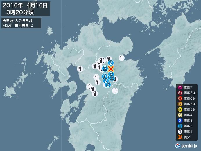 地震情報(2016年04月16日03時20分発生)