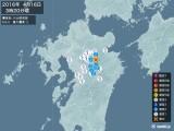 2016年04月16日03時20分頃発生した地震