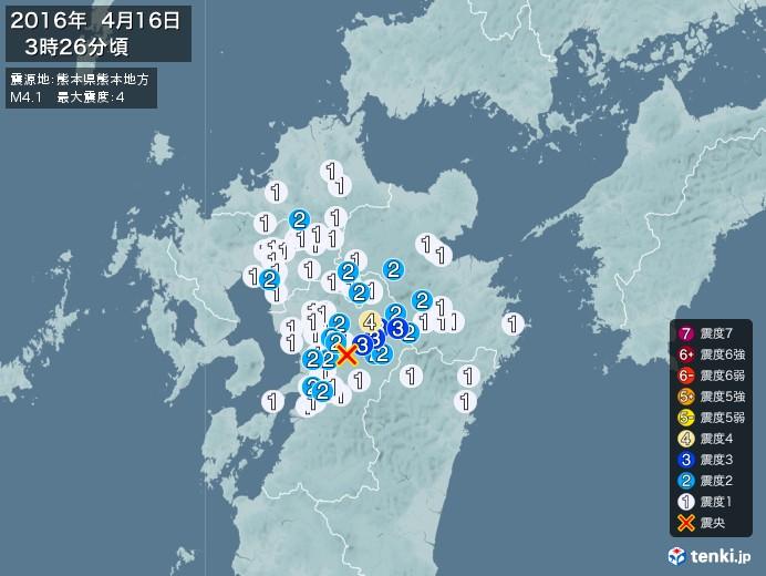 地震情報(2016年04月16日03時26分発生)