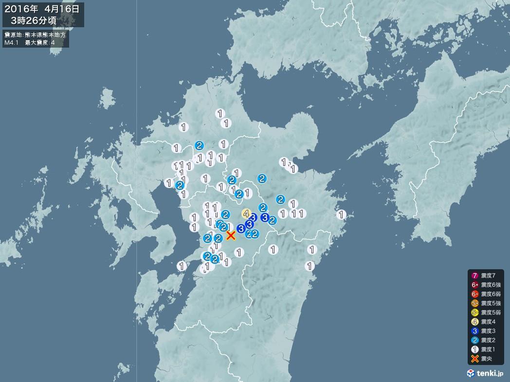 地震情報 2016年04月16日 03時26分頃発生 最大震度:4 震源地:熊本県熊本地方(拡大画像)