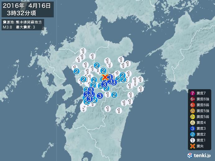 地震情報(2016年04月16日03時32分発生)