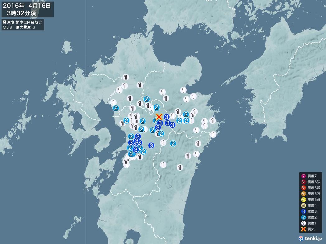 地震情報 2016年04月16日 03時32分頃発生 最大震度:3 震源地:熊本県阿蘇地方(拡大画像)
