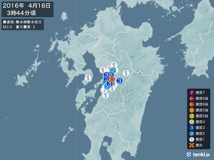 地震情報(2016年04月16日03時44分発生)