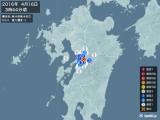 2016年04月16日03時44分頃発生した地震