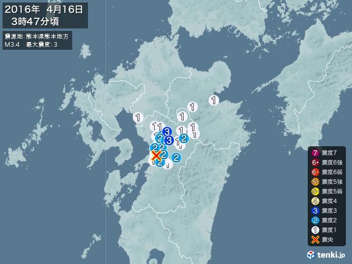 地震情報(2016年04月16日03時47分発生)