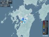 2016年04月16日03時47分頃発生した地震