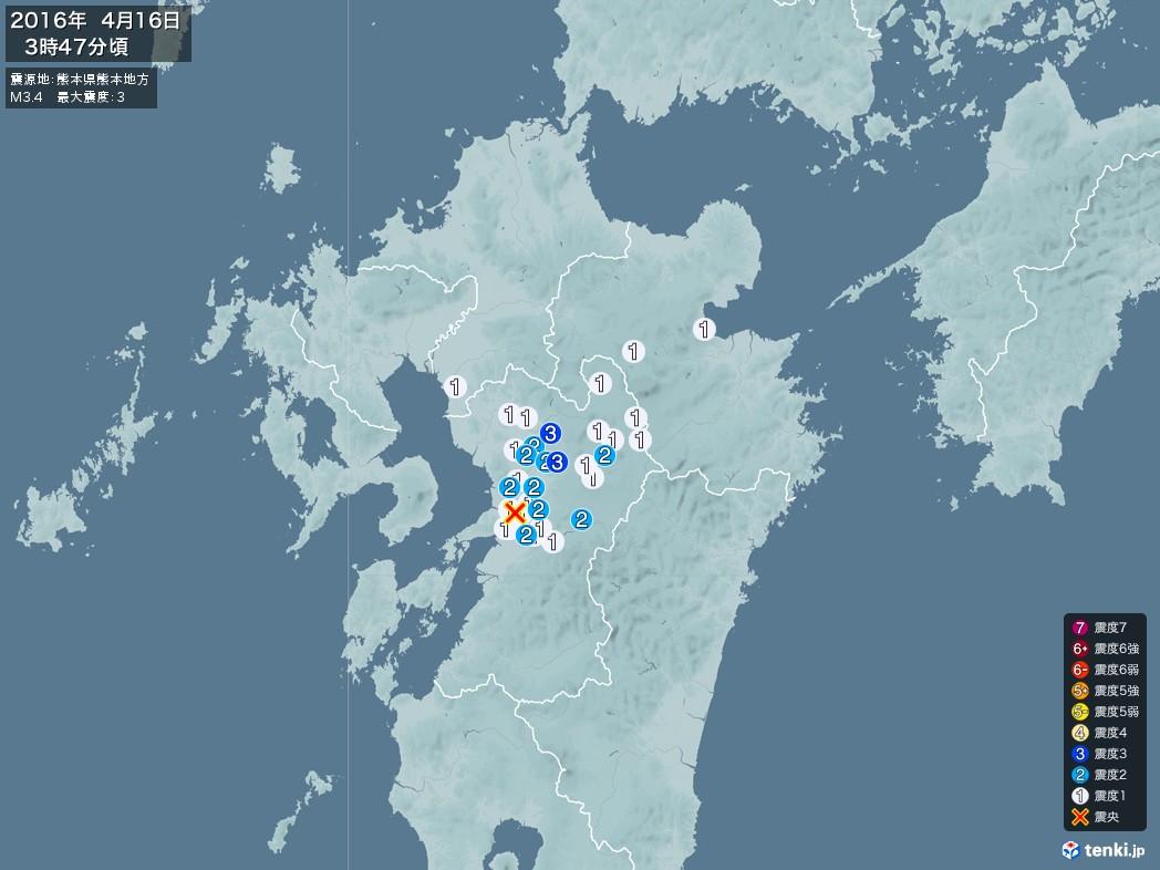 地震情報 2016年04月16日 03時47分頃発生 最大震度:3 震源地:熊本県熊本地方(拡大画像)