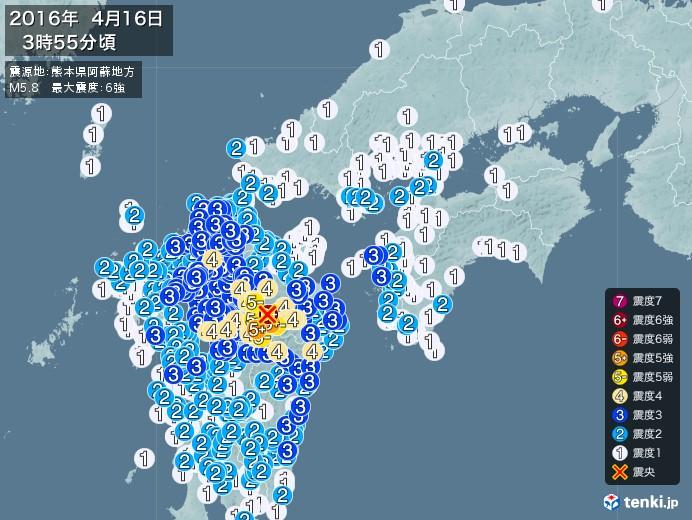 地震情報(2016年04月16日03時55分発生)