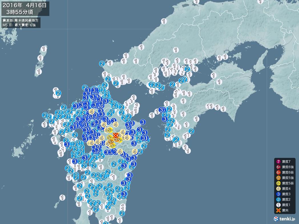 地震情報 2016年04月16日 03時55分頃発生 最大震度:6強 震源地:熊本県阿蘇地方(拡大画像)