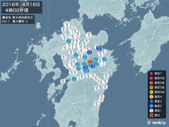 地震情報(2016年04月16日04時00分発生)