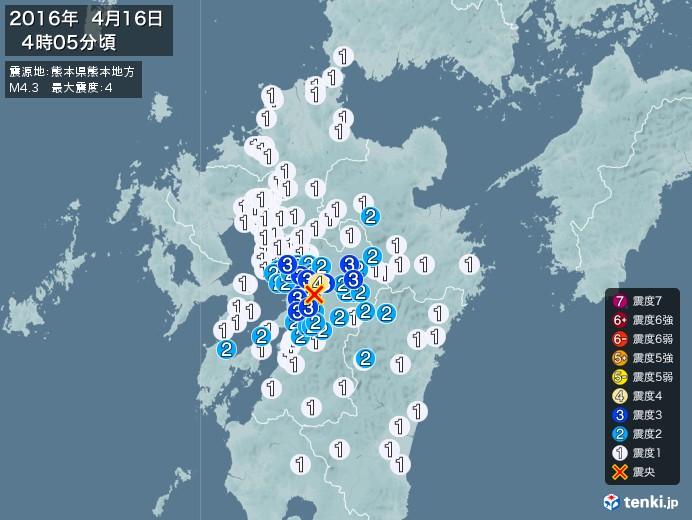 地震情報(2016年04月16日04時05分発生)