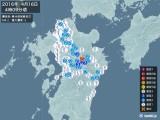 2016年04月16日04時09分頃発生した地震