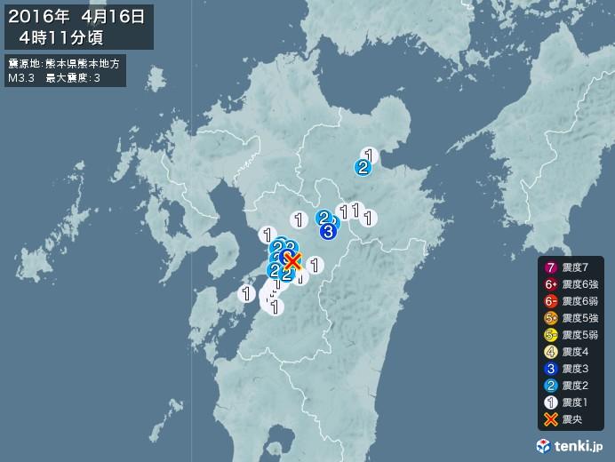 地震情報(2016年04月16日04時11分発生)