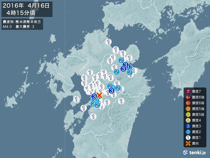 地震情報(2016年04月16日04時15分発生)