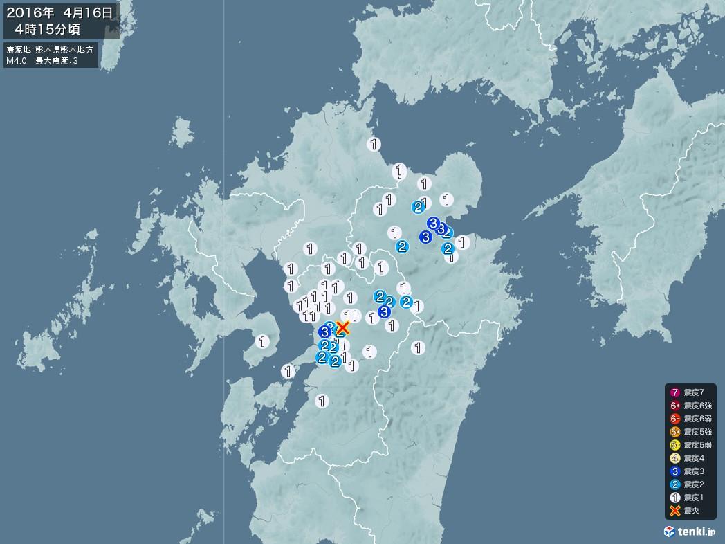 地震情報 2016年04月16日 04時15分頃発生 最大震度:3 震源地:熊本県熊本地方(拡大画像)