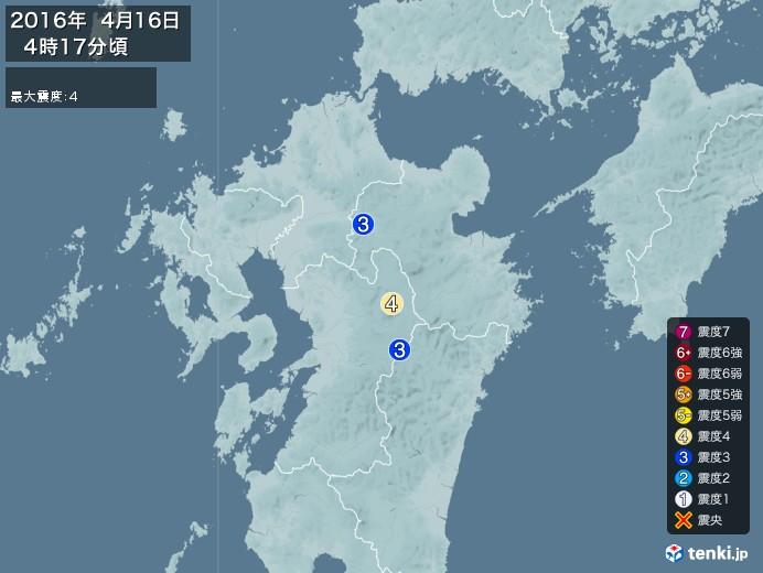地震情報(2016年04月16日04時17分発生)