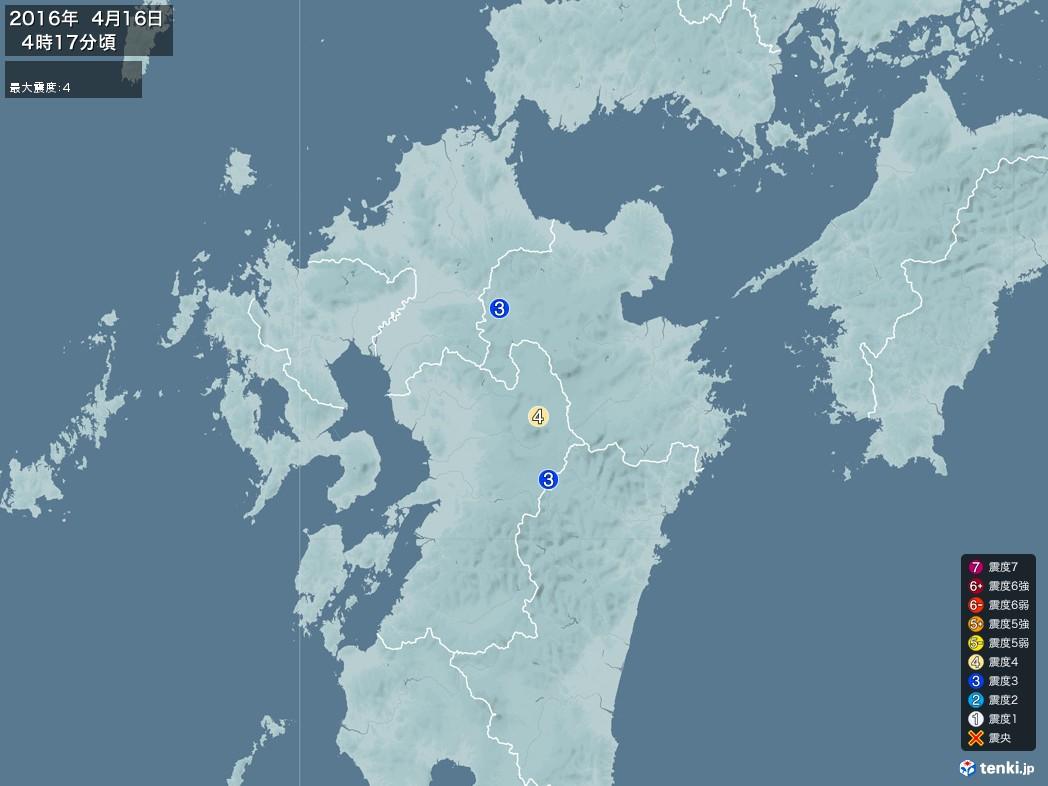地震情報 2016年04月16日 04時17分頃発生 最大震度:4(拡大画像)