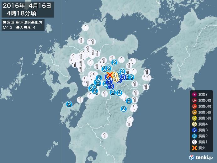 地震情報(2016年04月16日04時18分発生)