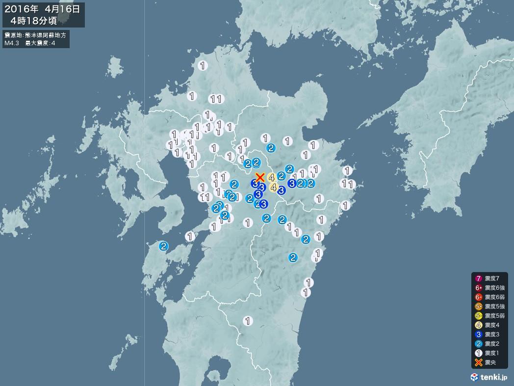 地震情報 2016年04月16日 04時18分頃発生 最大震度:4 震源地:熊本県阿蘇地方(拡大画像)