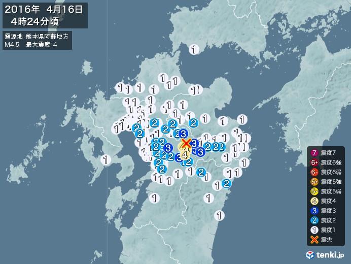 地震情報(2016年04月16日04時24分発生)