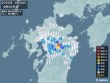 2016年04月16日04時24分頃発生した地震