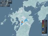 2016年04月16日04時34分頃発生した地震