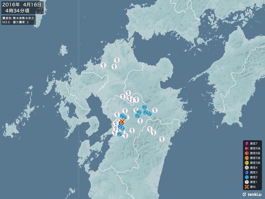 地震情報 2016年04月16日 04時34分頃発生 最大震度:3 震源地:熊本県熊本地方(拡大画像)