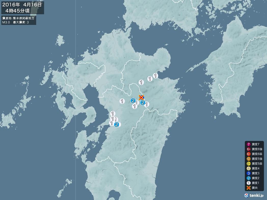 地震情報 2016年04月16日 04時45分頃発生 最大震度:3 震源地:熊本県阿蘇地方(拡大画像)