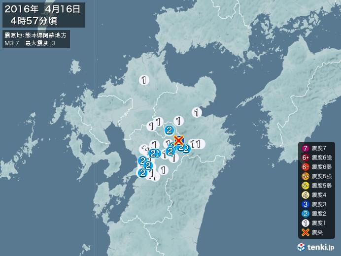 地震情報(2016年04月16日04時57分発生)