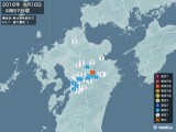 2016年04月16日04時57分頃発生した地震