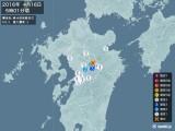 2016年04月16日05時01分頃発生した地震