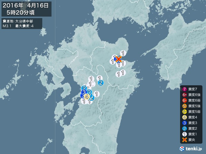地震情報(2016年04月16日05時20分発生)