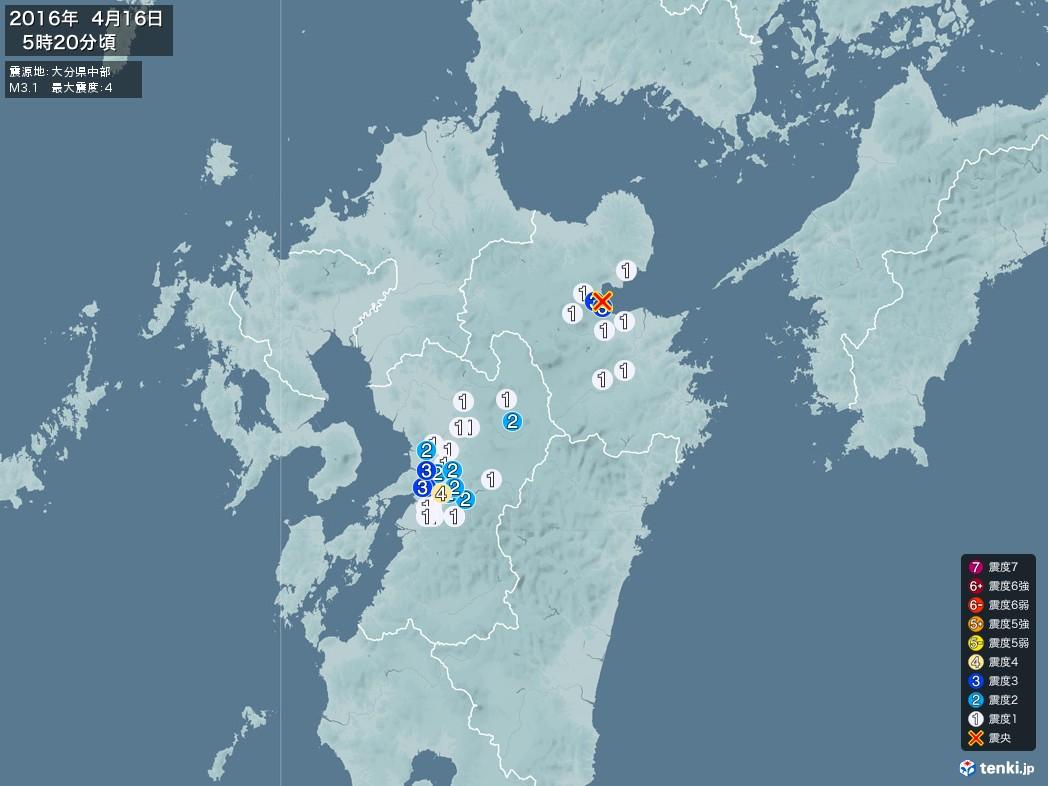 地震情報 2016年04月16日 05時20分頃発生 最大震度:4 震源地:大分県中部(拡大画像)