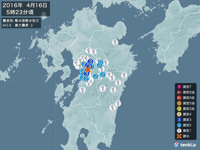 地震情報(2016年04月16日05時23分発生)