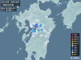 2016年04月16日05時23分頃発生した地震