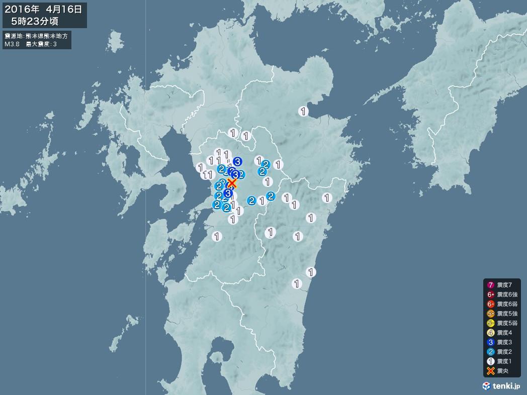 地震情報 2016年04月16日 05時23分頃発生 最大震度:3 震源地:熊本県熊本地方(拡大画像)
