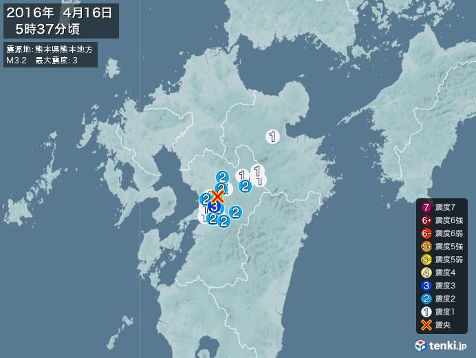 地震情報(2016年04月16日05時37分発生)