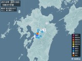 2016年04月16日05時37分頃発生した地震