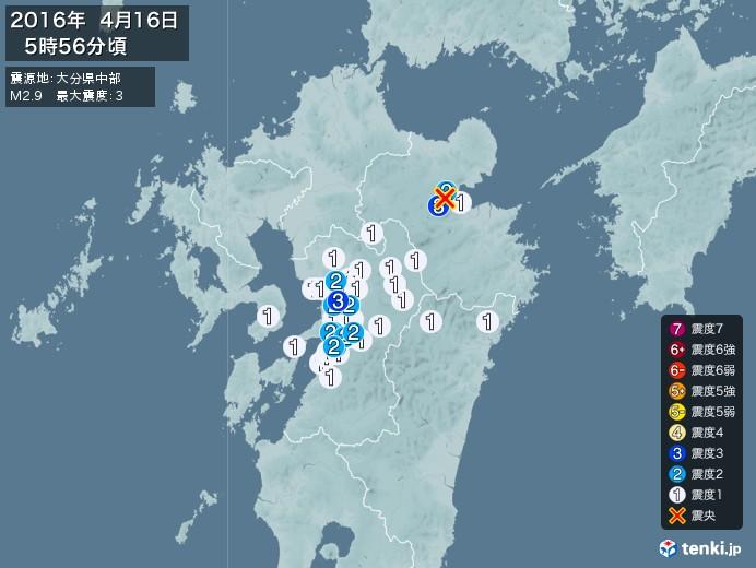 地震情報(2016年04月16日05時56分発生)