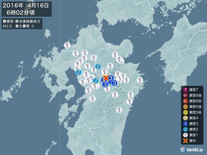 地震情報(2016年04月16日06時02分発生)