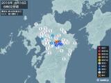 2016年04月16日06時02分頃発生した地震