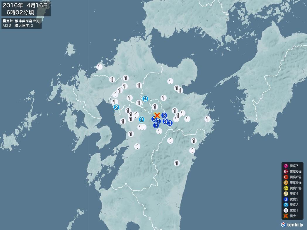 地震情報 2016年04月16日 06時02分頃発生 最大震度:3 震源地:熊本県阿蘇地方(拡大画像)