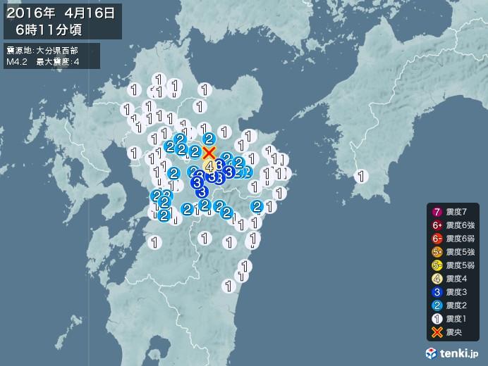 地震情報(2016年04月16日06時11分発生)