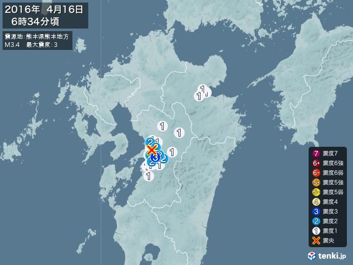 地震情報(2016年04月16日06時34分発生)